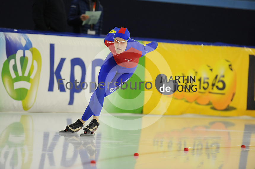 SCHAATSEN: HEERENVEEN: 04-02-2017, KPN NK Junioren, ©foto Martin de Jong