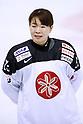 Ice Hockey: Womens International friendly: Japan 5-1 Czech Republic