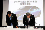 (L to R) Shingeru Hayakawa Senior managing officer and Takahiko Ijichi Executive Vice President of Toyota Motor Corporation (TMC) bow after finish a press conference on November 8, 2016, in Tokyo, Japan. Ijichi said that despite cost reduction and marketing efforts, operating income dropped by 466.5 billion yen compared to the first half of the last fiscal year mainly as a result of currency fluctuations. Toyota reported a total of 4,363,537 vehicles sold worldwide for the period April-September 2016, up 85,530 units compared to the same period in the previous year.(Photo by Rodrigo Reyes Marin/AFLO)