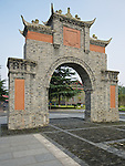Entrance Gate To The Sichuan University, Chengdu.