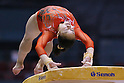 Artistic Gymnastics: 6th Asian Gymnastics Championships