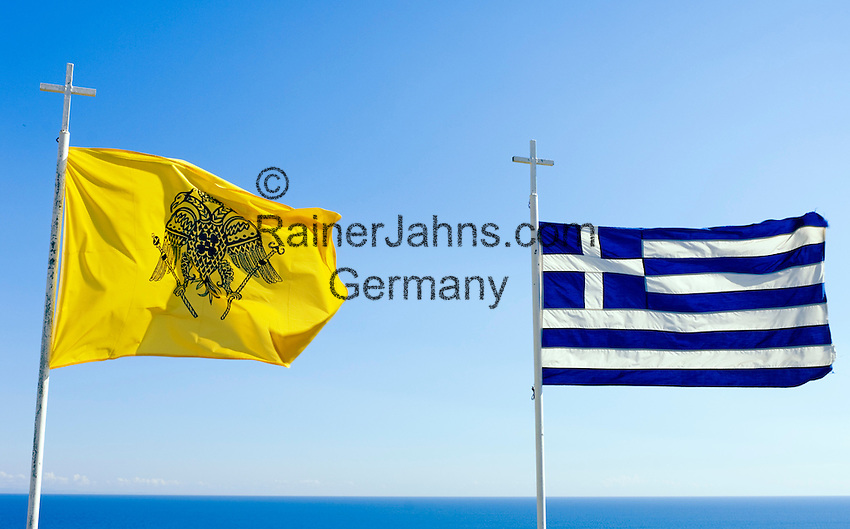 CYPRUS: flags of Cyprus and Greece<br />