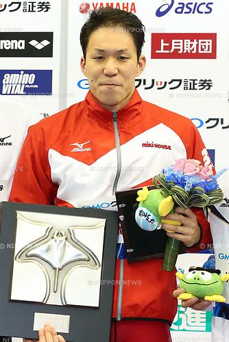 Yasuhiro Koseki, <br /> APRIL 16, 2017 - Swimming : <br /> Japan swimming championship (JAPAN SWIM 2017) <br /> men's 200m Breaststroke Victory Ceremony <br /> at Nippon Gaishi Arena, Nagoya, Aichi, Japan. <br /> (Photo by Sho Tamura/AFLO SPORT)