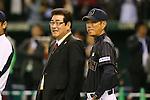 (L to R) <br /> Koji Yamamoto, <br />  Hiroki Kokubo (JPN), <br /> NOVEMBER 14, 2014 - Baseball : <br /> 2014 All Star Series Game 2 <br /> between Japan and MLB All Stars <br /> at Tokyo Dome in Tokyo, Japan. <br /> (Photo by YUTAKA/AFLO SPORT)[1040]