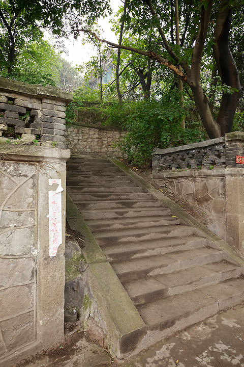 Steps Up To APC's Former Residence, Chongqing.