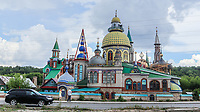 KAZAN, RUSSIA, 08.07.2018- REGIAO-RUSSIA - Vista do tempo de todas as religioes na cidade de Kazan na Russia. (Foto: William Volcov/Brazil Photo Press)
