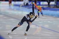 SCHAATSEN: HEERENVEEN: IJsstadion Thialf, 16-11-2012, Essent ISU World Cup, Season 2012-2013, Ladies 500 meter Division A, winner Sang-Hwa Lee (KOR), ©foto Martin de Jong