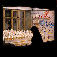 Iran ranks in the top ten of <br /> largest gold-jewellery-consuming countries in the world. Gold (in the form of jewellery or coins) are widely bought for private<br /> investment purposes and as gifts.