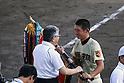 98th Japanese High School Baseball Championship