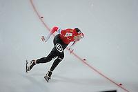 SCHAATSEN: HAMAR: Vikingskipet, 11-01-2014, Essent ISU European Championship Allround, ©foto Martin de Jong