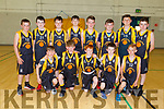 Currow NS who were runners up in the Primary School Basketball Cup in Mercy Mounthawk on Monday night.