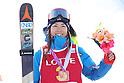 FIS Freestyle Ski World Cup PyeongChang 2017