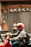 PHILIPPINES, Manila, street scene in China Town, the Binando District
