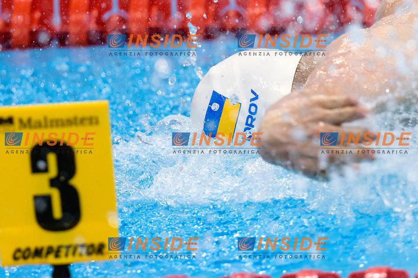 Andriy GOVOROV UKR <br /> 50m Butterfly Men Preliminary   <br /> London, Queen Elizabeth II Olympic Park Pool <br /> LEN 2016 European Aquatics Elite Championships <br /> Diving  <br /> Day 08 16-05-2016<br /> Photo Andrea Staccioli/Deepbluemedia/Insidefoto