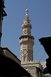 Ummayad mosque Damascus