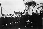 Капитан первого ранга (1958)