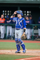 Seton Hall Pirates catcher Tyler Boyd (30) on defense against the Virginia Cavaliers at The Ripken Experience on February 28, 2015 in Myrtle Beach, South Carolina.  The Cavaliers defeated the Pirates 4-1.  (Brian Westerholt/Four Seam Images)