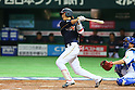 Hayato Sakamoto (JPN), .MARCH 2, 2013 - WBC : .2013 World Baseball Classic .1st Round Pool A .between Japan 5-3 Brazil .at Yafuoku Dome, Fukuoka, Japan. .(Photo by YUTAKA/AFLO SPORT)