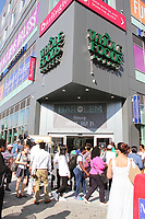 Opening of Whole Foods in Harlem