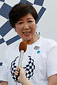 Tokyo governor Yuriko Koike answers questions from the press during the 3 Years to Go! ceremony for the Tokyo 2020 Paralympic games at Urban Dock LaLaport Toyosu on August 25, 2017. The Games are set to start on August 25th 2020. (Photo by Rodrigo Reyes Marin/AFLO)