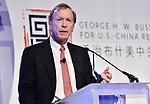 Bush China Conference Day 1