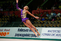 "Hanna-Kristine Bogetveit of Norway leaps for re-catch at 2008 World Cup Kiev, ""Deriugina Cup"" in Kiev, Ukraine on March 21, 2008."