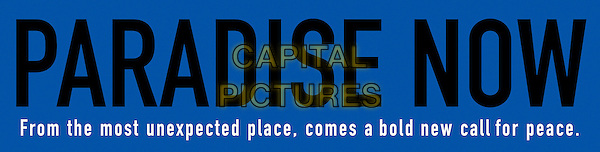 TITLE.in Paradise Now (2005) .*Filmstill - Editorial Use Only*.CAP/AWFF.Supplied by Capital Pictures.