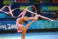 August 23, 2008; Beijing, China; Rhythmic gymnast Evgenia Kanaeva of Russia turns in ring position with ribbon on way to winning gold in the All-Around final at 2008 Beijing Olympics..(©) Copyright 2008 Tom Theobald