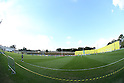General view,<br /> JUNE 22, 2014 - Football / Soccer : Japan's national soccer team training session at Japan's team base camp at Training Site Pass in Itu Brazil.<br /> (Photo by Kenzaburo Matsuoka/AFLO)140622_@Training Site Pass