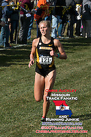 Mizzou senior Teylar Adelsberger sprints to the finish, taking 21st in 20:45 in the Women's 6k at the 2016 NCAA Division I Cross Country Midewest Regional in Iowa City, Ia. Friday, November 11. Adelsberger, a former softball, cross country and track runner at Fort Zumwalt South High School, earned All-Region honors and was one of four Tigers to place in the top 25 and receive such honors, helping Mizzou to the team victory and their first NCAA National Championship Meet since 2004.