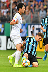11.08.2019, Carl-Benz-Stadion, Mannheim, GER, DFB Pokal, 1. Runde, SV Waldhof Mannheim vs. Eintracht Frankfurt, <br /> <br /> DFL REGULATIONS PROHIBIT ANY USE OF PHOTOGRAPHS AS IMAGE SEQUENCES AND/OR QUASI-VIDEO.<br /> <br /> im Bild: Marco Schuster (SV Waldhof Mannheim #6) gegen Daichi Kamada (Eintracht Frankfurt #15)<br /> <br /> Foto © nordphoto / Fabisch