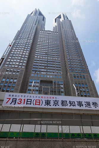 A huge banner on display at the Tokyo Metropolitan Government Building announces the next Tokyo gubernatorial election on July 12, 2016, Tokyo, Japan. After current governor Yoichi Masuzoe was forced to resign due to a funding scandal, Tokyo city will run its gubernatorial election on July 31 to choose a successor. (Photo by Rodrigo Reyes Marin/AFLO)