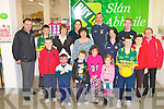 BUY-LO; Kerry All Star Kieran Donaghy with staff and customers at the Buy-Lo Family Fun Day on Saturday pictured Tim Doona (Manager Buy-Lo), John, Celia, Geraldine, Mary and Patrick McMahon, Currow, Sandra O'Connor (Buy-Lo), Kieran Donaghy, Brian O'Mahony (Buy-Lo), Eileen Enright, Lyrecompane, Margaret Hazel, Gneeveguilla, James and John O'Connor, Clonmore Terrace, Tralee, Mags and Caitlino Faley, Listowel and Jamie Morrison, Cois Abhinn, Tralee.