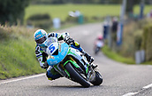 2018 Motorbikes MCE Ulster Grand Prix Race Day One Aug 9th