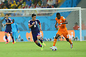 Hotaru Yamaguchi (JPN), <br /> JUNE 14, 2014 - Football /Soccer : <br /> 2014 FIFA World Cup Brazil <br /> Group Match -Group C- <br /> between Cote d'Ivoire 2-1 Japan <br /> at Arena Pernambuco, Recife, Brazil. <br /> (Photo by YUTAKA/AFLO SPORT) [1040]