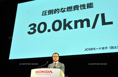 June 20, 2013, Tokyo, Japan - President Takanobu Ito of Honda Motor Co., introduces all-new Honda Accord Hybrid during a launch in Tokyo on Thursday, June 20, 2013. Featuring class-leading fuel economy rating and exclusive styling, the Accord Hybrid uses Honda's new two-motor hybrid power train, which allows the vehicle to move through three different driving modes to optimize fuel efficiency. (Photo by Natsuki Sakai/AFLO)