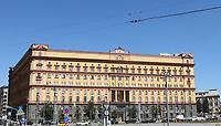 KGB Zentrale Lubjanka - 16.06.2018: Argentinien vs. Island, Spartak Stadium Moskau