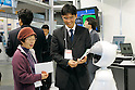 Fujitsu Service Robot Enon during a demonstration at the International Robot Exhibition in Tokyo on November 27, 2009. 200 robot companies and institutes exhibit their latest robot technologies during a four-day exhibition (photo Laurent Benchana/Nippon News).