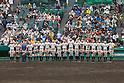 Tsuruga Kehi team group,<br /> APRIL 1, 2015 - Baseball :<br /> Tsuruga Kehi players line up for their school song after winning the 87th National High School Baseball Invitational Tournament final game between Tokai University Daiyon 1-3 Tsuruga Kehi at Koshien Stadium in Hyogo, Japan. (Photo by Katsuro Okazawa/AFLO)