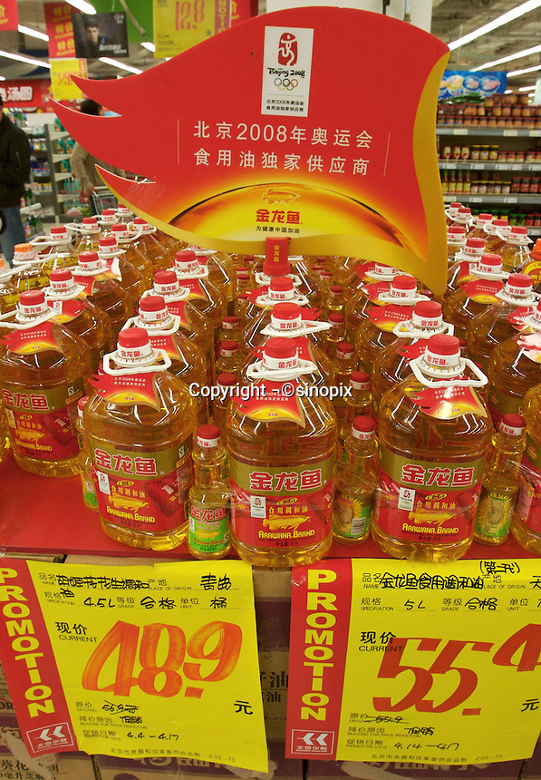 Jinglongyu cooking oil is on sales in a Beijing supermarket. Jinglongyu is one of the official sponsors of the Beijing Olympic 2008..17 Apr 2007