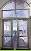 Gallatin Prison by Domus Magazine