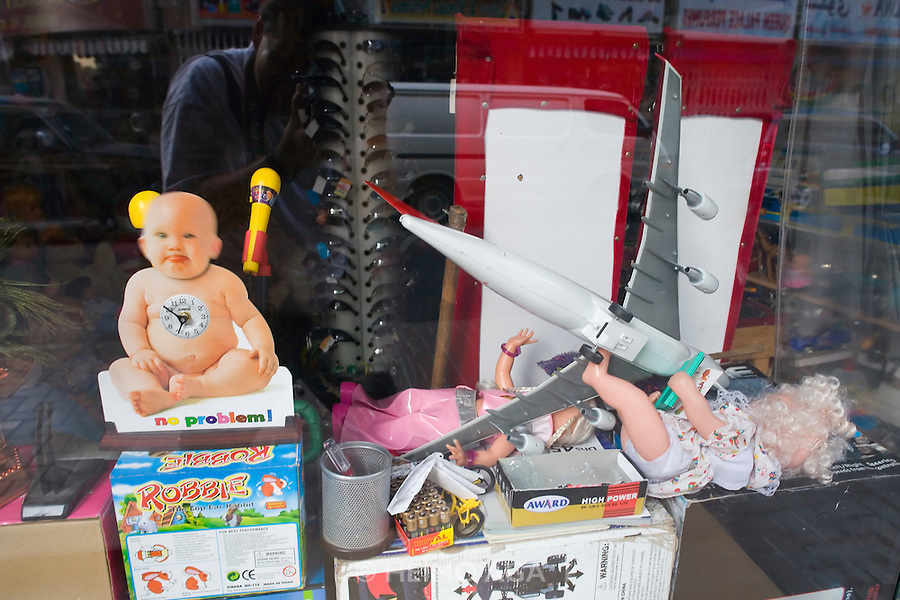 Deira. Toy shop.