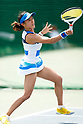 Tennis : Japan Women's Open Tennis 2017