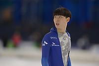 SCHAATSEN: HEERENVEEN: 15-12-2018, ISU World Cup, 1500m Men Division B, Do Hyung Lee (KOR), ©foto Martin de Jong