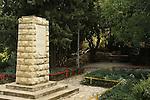 G-162 Gan Haesrim in Jerusalem
