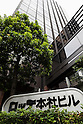 General view of the LOTTE Japan headquarters in Shinjuku on July 29, 2015, Tokyo, Japan. Shares in Lotte group companies jumped up on Wednesday as investors expect founding family members to try to increase their holdings. On Tuesday the board of Lotte Holdings had sacked 92-year-old founder Shin Kyuk-ho from his position as co-CEO. This led to speculation that other family members would try to compete for control of the Korean conglomerate. (Photo by Rodrigo Reyes Marin/AFLO)