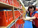 September 23, 2016, Tokyo, Japan - School examination reference books popular among high school students and who seeking higher education are shown at the 23rd edition of Tokyo International Book Fair which opens at the Big Site on the Tokyos waterfront on Friday, September 23, 2016. More than one million books will be exhibited by 470 domestic and foreign publishers during the three-day show.  (Photo by Natsuki Sakai/AFLO) AYF -mis-