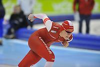 SCHAATSEN: HEERENVEEN: 28-12-2013, IJsstadion Thialf, KNSB Kwalificatie Toernooi (KKT), 500m, Lotte van Beek, ©foto Martin de Jong