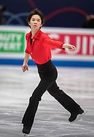 24th March 2018, Mediolanum Forum, Milan, Italy;  Kazuki TOMONO (JPN) during the ISU World Figure Skating Championships, Men Free Skating at Mediolanum Forum in Milan, Italy