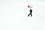 TAIPEI, TAIWAN - JANUARY 24:  Keiji Tanaka of Japan performs his routine at the Men Free Skating event during the Four Continents Figure Skating Championships on January 24, 2014 in Taipei, Taiwan.  Photo by Victor Fraile / Power Sport Images *** Local Caption *** Keiji Tanaka